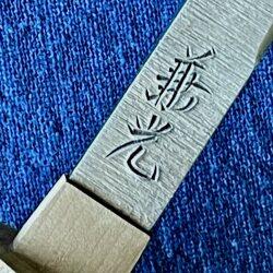GKK0006JK_006.jpg